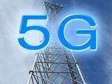 4G网普及才几年 5G网络研发如火如荼