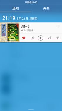 简洁的系统体验_中国移动A2第3张图