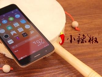 599元高续航指纹机 红辣椒经典Plus