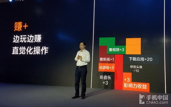 华硕王勇:将硬件当作APP去做 体验为王