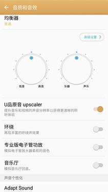 三星C5评测:为了中国市场也是真拼了