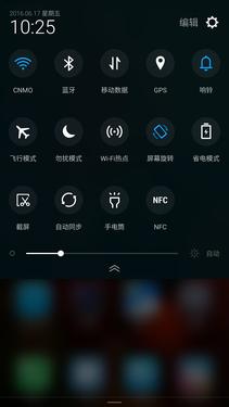 格力手机2评测:空有情怀不够格的旗舰