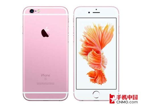 苹果6s手机报价 苹果6s