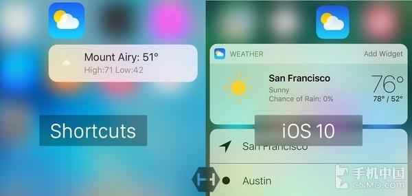 细数iOS 10那些与越狱插件相似的新特性