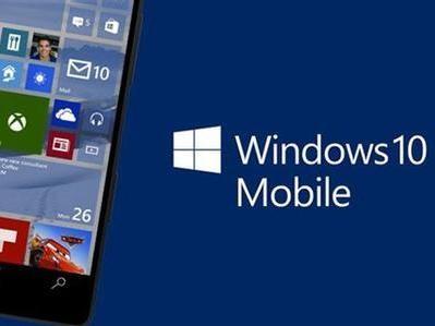 放心了 Win10 Mobile也将迎来周年更新