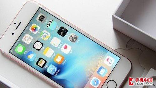 苹果6s多少钱 正版苹果6s 16G玫瑰金价格