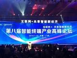中国电信开启转型3.0 年底4G用户达80%