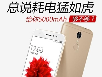 360手机N4S领衔 大电池续航持久型产品