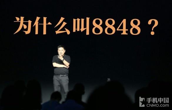 8848钛金手机销量公布 一年卖了10万部第1张图