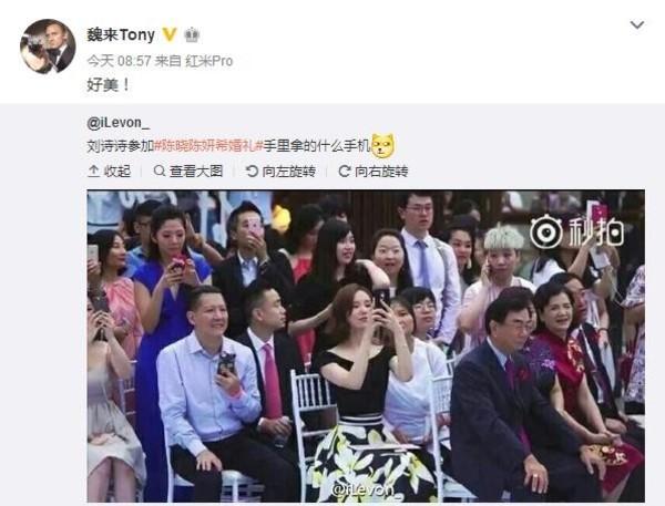 配双镜头 女神刘诗诗曝用红米Pro拍照第1张图