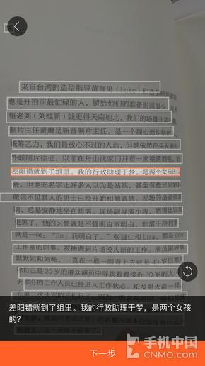 新版搜狗输入法能鉴赏书法 医生请慎用