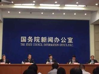 国办印发《国家信息化发展战略纲要》