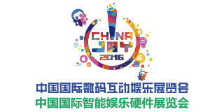 【ChinaJoy】2016国际智能娱乐硬件展览会_手机中国