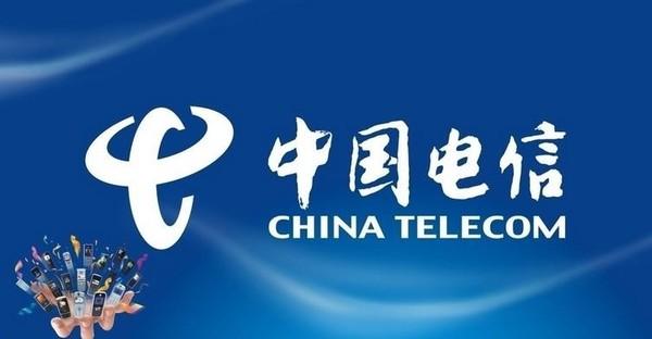 中电信8月1日起再降国际漫游流量资费