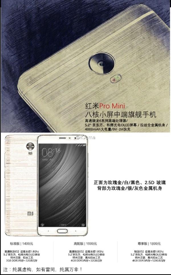 这很米粉 网友动手设计出红米Pro Mini第1张图