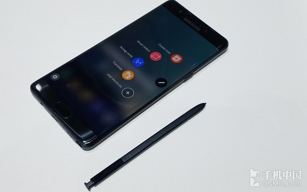 三星Note 7于9月2日欧洲上市 约6168元第1张图