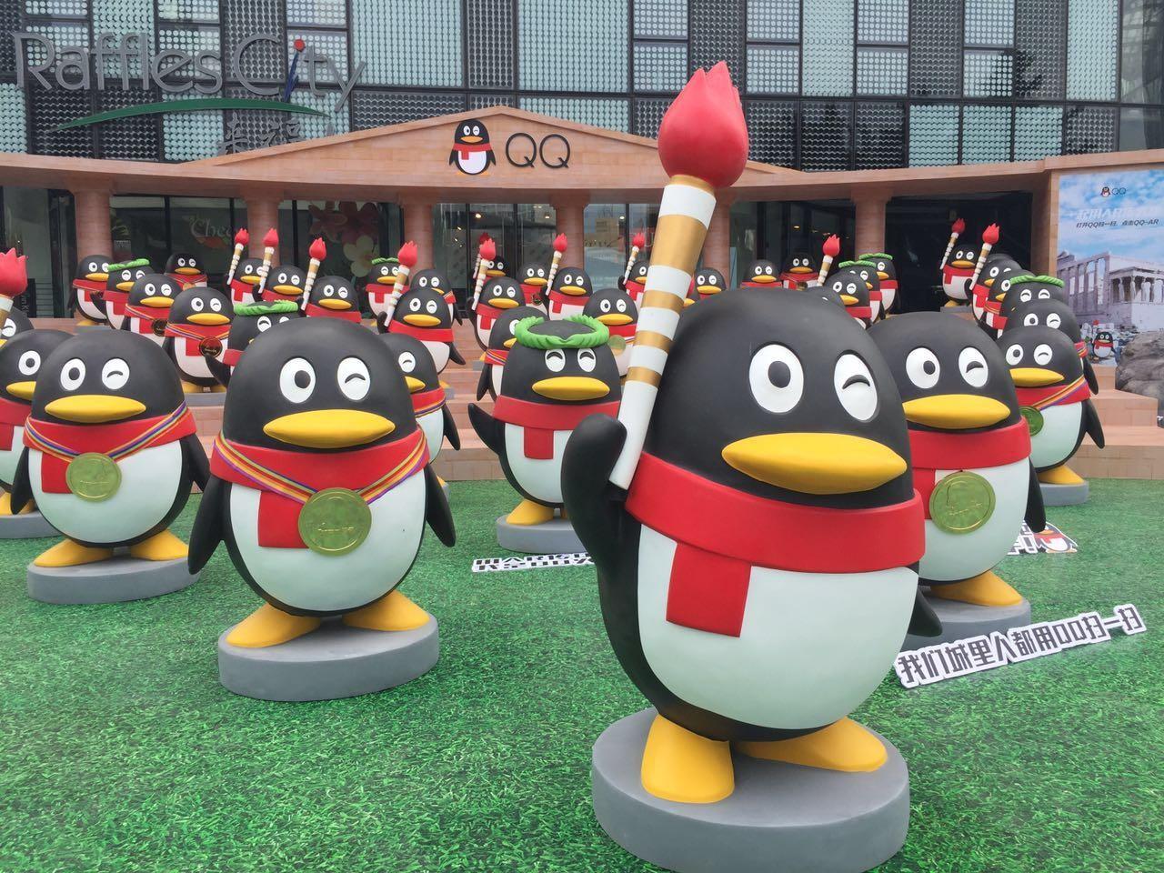 数百只企鹅助阵 全民玩转QQ-AR传火炬