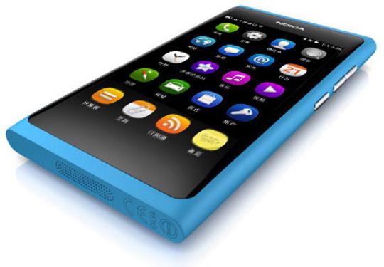 索尼新机曝光 外观竟有诺基亚N9既视感第2张图
