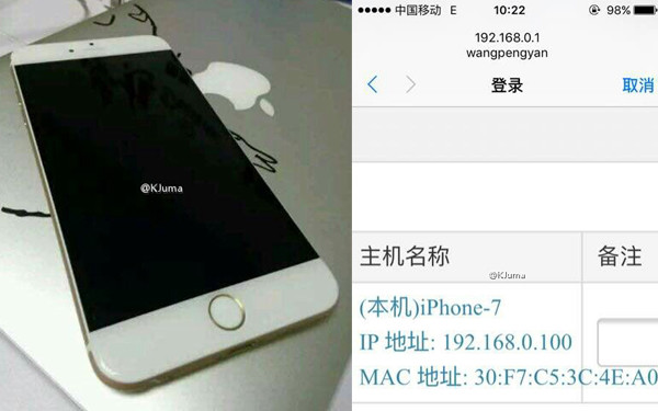 iPhone 7超窄边框设计,超带感