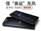 """借""""奥运""""东风 看手机厂商如何跨界营销"""