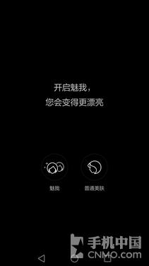 旗舰级镜头/4K视频录制_华为G9 Plus第2张图