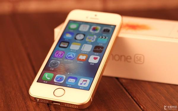 精致外形彪悍性能 iPhone SE仅2688元