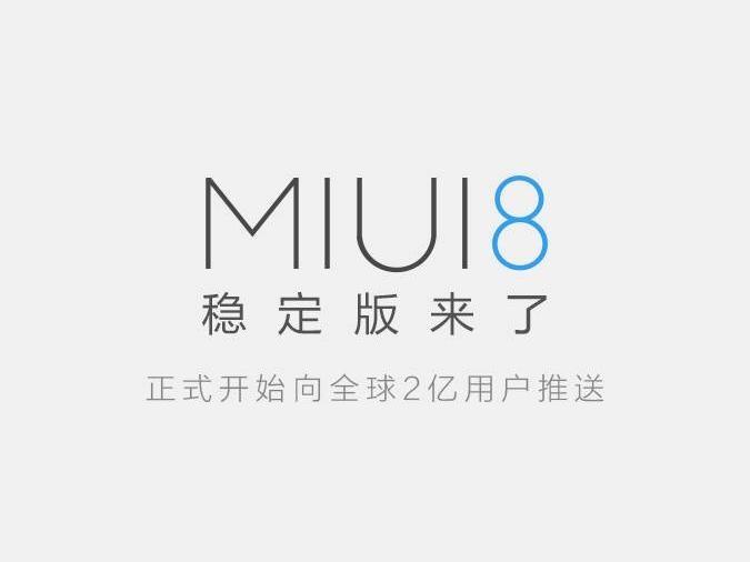 MIUI8.0稳定版来啦!更新多多功能多多