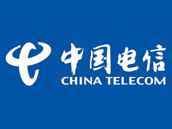 中国电信2016中期业绩:净利116.73亿元