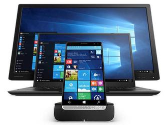 惠普Elite x3美国微软官网开订 约5300元