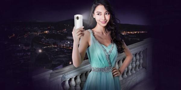 全中国的妹子们把这家公司抬进香港IPO第1张图