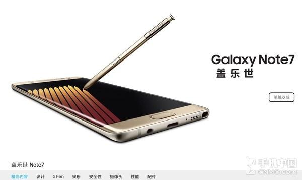 产品力说明一切 手机标签化是把双刃剑