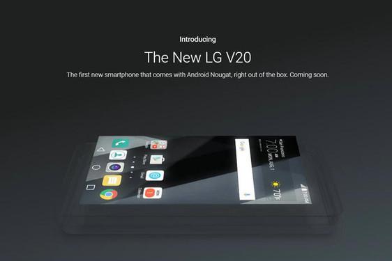 比亲儿子还亲 LG V20将搭载安卓7.0!第1张图
