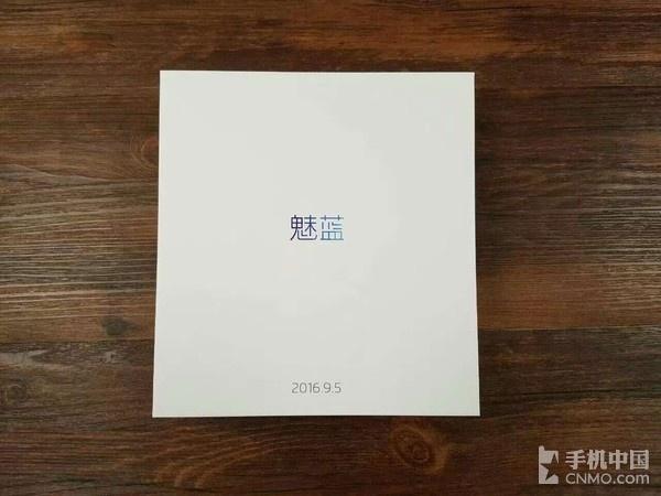 魅族送了部E71 9月5日发布大屏商务机第1张图