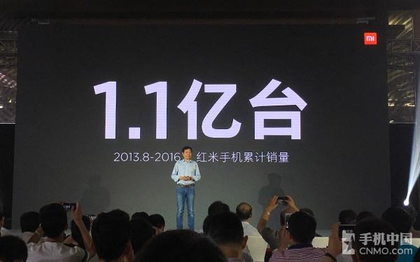 红米Note 4发布:899起/金属机身/大电池第1张图