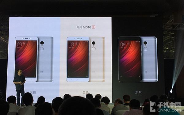 红米Note 4发布:899起/金属机身/大电池第3张图