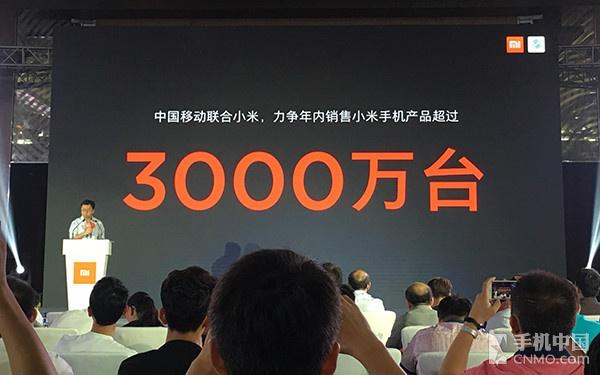 红米Note 4发布:899起/金属机身/大电池第2张图