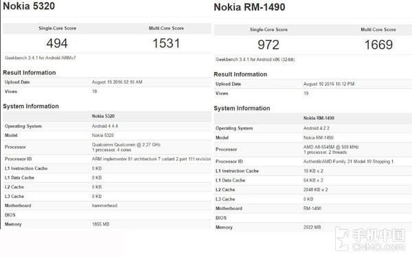 真正的情怀:诺基亚两款安卓机现身第1张图