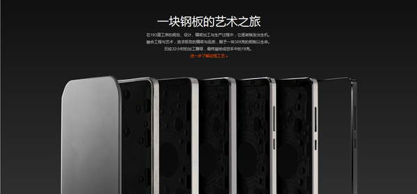 这样的金属边框 iPhone 7一定不会使用