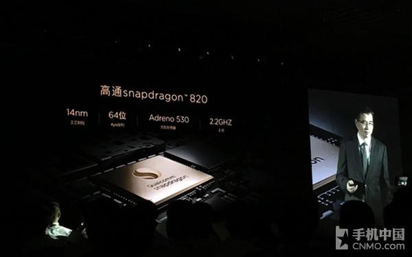 努比亚Z11黑金版正式发布 售价2999元