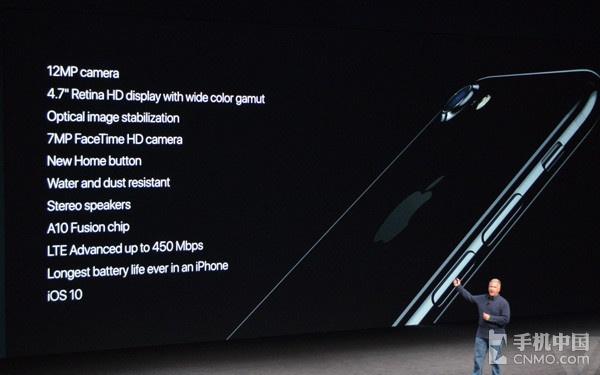 谁抄谁还不一定呢!这就是新一代iPhone第1张图