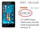 没人买帐 微软Lumia 950已跌破2000元