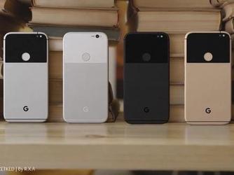 谷歌Pixel/Pixel XL再曝光:采用四色设计
