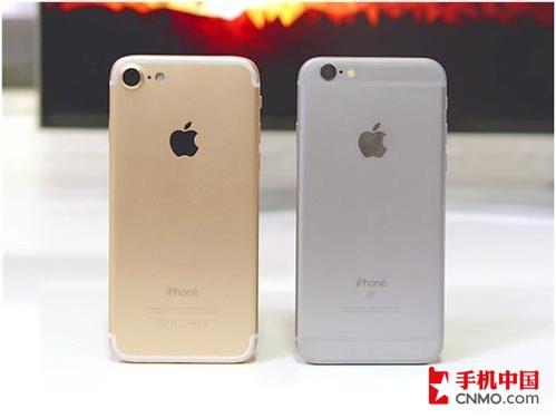 港版苹果iphone 7 plus国行报价是多少钱
