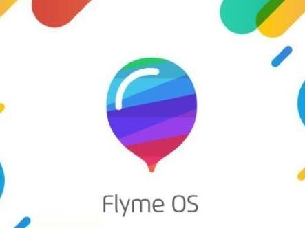 魅族杨颜自曝:希望Flyme 6在春节前发布