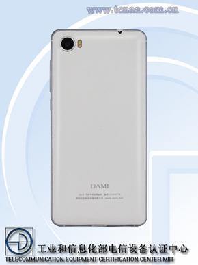 大米手机D6-上海不夜城手机网报价