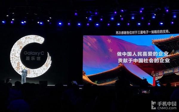 因歧视中国市场 Note7让三星栽了大跟头