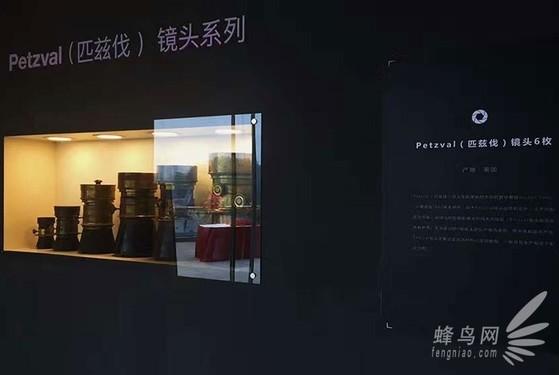 """""""影像·在场"""" 2016北京国际摄影周开幕"""