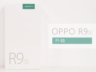 微缝天线加美颜自拍 OPPO R9s开箱视频