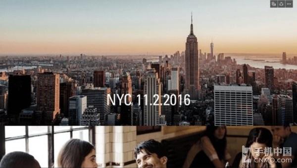 微软邀请函来了:11月2日纽约发布会