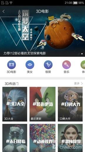 小辣椒PLAYER评测:入门VR玩家的好选